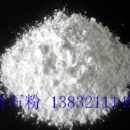 天津滑石粉图片