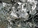 供应江苏省常熟市汽车零部件废料回收汽车配套工厂废料回收