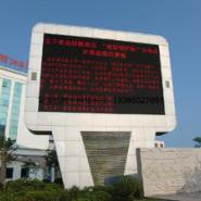 滨州电子屏图片