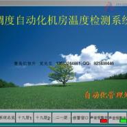 莱西机房环境监测图片