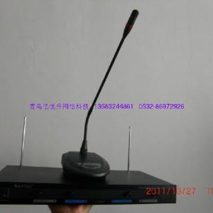 胶南视频会议图片