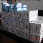 栖霞网络远程视频监控系统安装图片