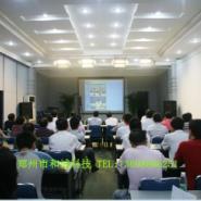 开封视频会议系统图片