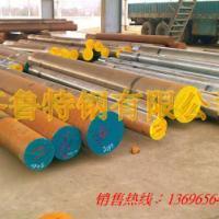 供应21CrMoV10/21CrMoV5/锻造圆钢/冶金轧辊/铸管模