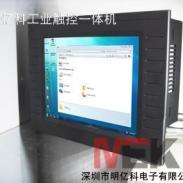 工控电脑一体机图片