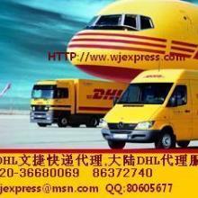 供应广州国际空运公司,国际空运电话,国际空运咨询,国际空运代理批发