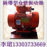 JZO系列振动电机简介介绍价格厂家图片