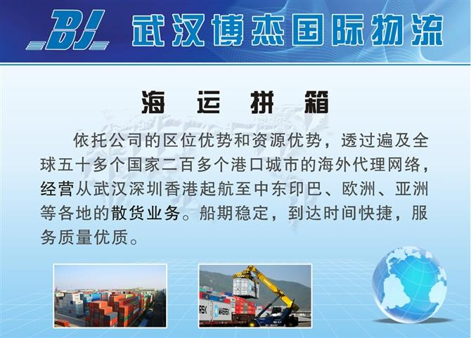 供应武汉钢琴海运公司