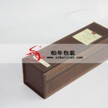 供应精品包装——红酒盒