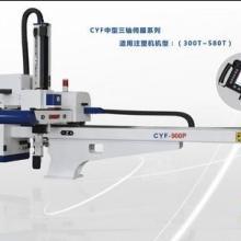 供应机械手臂秕发/生产 三轴伺服横走机械手臂批发批发