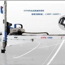 供应机械手臂批发/生产 大型横走机械手臂批发批发