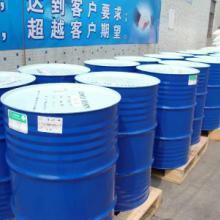 回收异丙醇-收购库存异丙醇-回收化工原料