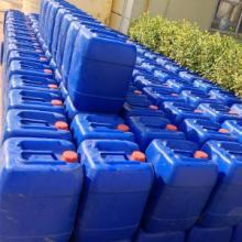 供应工业循环冷却水处理专用杀菌灭藻剂、江苏专业的杀菌剂生产厂家首先图片