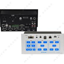 供应河南迅控高清电教中控HD3000  高清教学电教中控  迅控智能会议控制专家图片