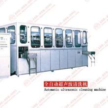 全自动超声波清洗机厂家-德诺好和科技有限公司