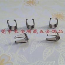 供应不锈钢五金饰品配件/不锈钢瓜子扣