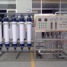 供应超滤水处理设备矿泉水处理设备批发