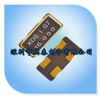 供应DSX151GAL晶振-进口晶振KDS