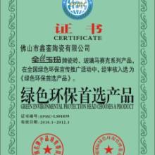 办理中国软饮料十大品牌证书