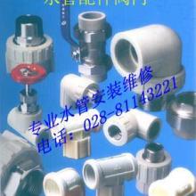 供应成都自来水管维修墙体内水管漏水维修水龙头更换等