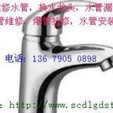 供应水龙头漏水维修,水管漏水维修