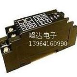 供应RMAI-5-D-D电流变送器 电流变送器价格 电流变送器批发