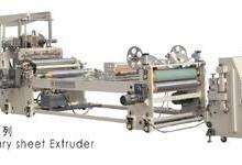 供应塑机辅机,塑机辅机价格,塑机辅机电话,塑机辅机厂家,塑机辅机供应商批发
