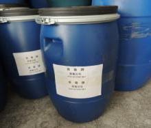 供应海宁皮革保养油