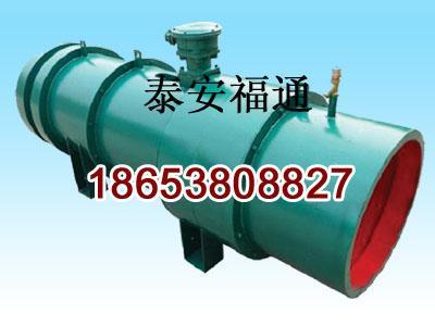 供应KCS-250D矿用湿式除尘风机报价