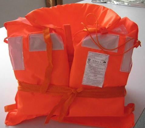 救生衣水上救生衣船舶救生衣销售