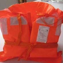 供应救生衣水上救生衣船舶救生衣图片