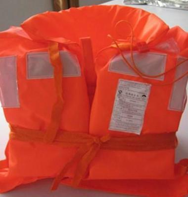 水上救生衣图片/水上救生衣样板图 (1)