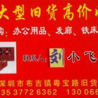 深圳二手美容床回收价