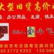 深圳二手美容床回收价二手美容床转让求购二手美容床回收批发