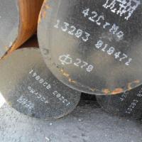 抚钢42CrMo合结钢厂家,抚钢42CrMo合结钢报价,抚钢42CrMo合结钢批发