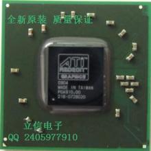 回收电脑芯片GA104-300-A1图片