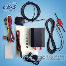 供应驻马店gps定位器生产厂家-gps卫星定位器加盟