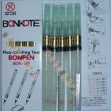 供应bonkote助焊笔BON-102笔头BR-102