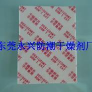 淀粉用防潮纸图片