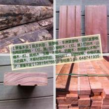 现货供应!山樟木、山樟木原木板材、山樟木生产加工、山樟木厂家图片
