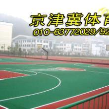 京津冀体育专业硅pu篮球场硅pu篮球场施工建设硅pu篮球价格批发