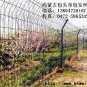 供应乌兰察布网围栏(送货上门,10年免维护)