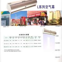 上海万达广场远华钻石风幕机价格