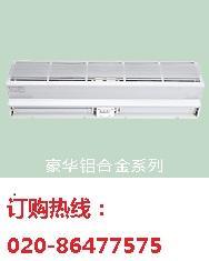 供应厂家直销广州市节能省电环保低碳风幕机