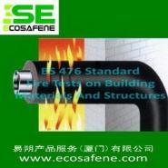 建筑材料防火测试英国BS476-图片