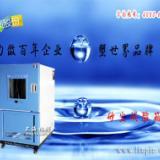 供应沙尘试验箱标准号/GB4208