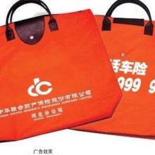 供应折叠布袋/折叠礼品袋/折叠纪念袋图片