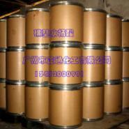 5磺基水杨酸图片