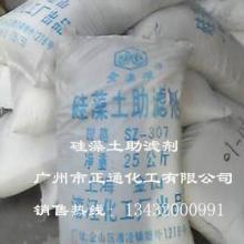 供应硅藻土助滤剂+硅藻土吸附剂硅藻土助滤剂硅藻土吸附剂