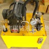 液压系统供应商_价格